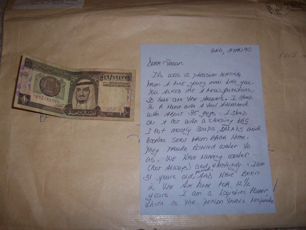 Letter with Saudi money